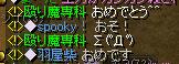 20051222122359.jpg