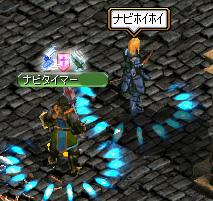20051226194345.jpg