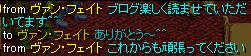 20051226194711.jpg
