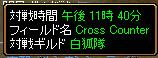 20051226194722.jpg