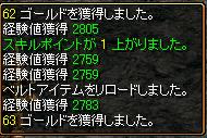 20051228100524.jpg