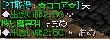 20051229133736.jpg