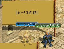 20060104013857.jpg