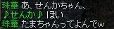 20060104013953.jpg