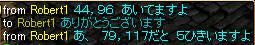 20060107175320.jpg