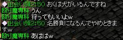 20060107175336.jpg