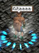 20060107175344.jpg