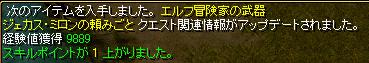 20060107175614.jpg