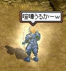 20060107175624.jpg