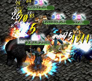 20060111101644.jpg