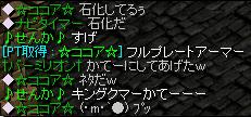 20060111101649.jpg