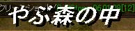 20060111101655.jpg