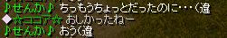 20060111101755.jpg