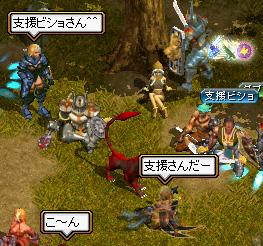 20060112120108.jpg