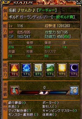 20060119124444.jpg
