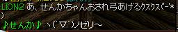 20060119124518.jpg