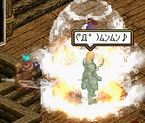 20060119124524.jpg