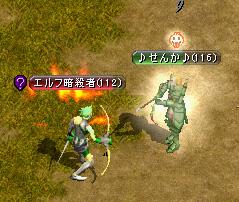 20060120193255.jpg