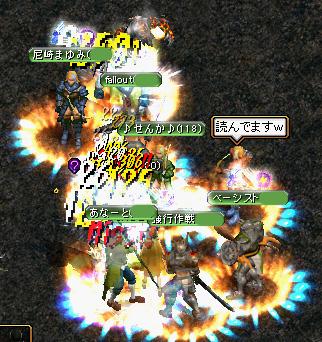 20060120193430.jpg