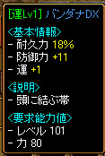 20060126125010.jpg
