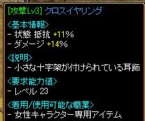 20060126125018.jpg