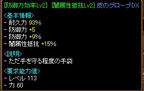 20060126125042.jpg