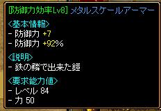 20060126125108.jpg