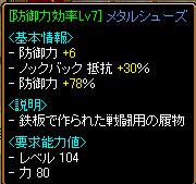 20060126125118.jpg