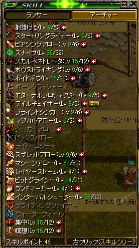 20060127154512.jpg