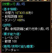 20060127154521.jpg