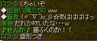 20060130205444.jpg