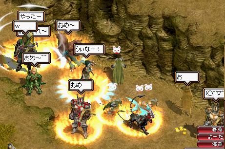 20060130210218.jpg