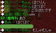 20060130210224.jpg