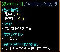 20060201173401.jpg