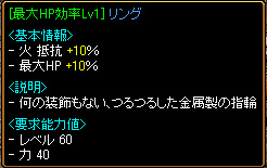 20060201173604.jpg