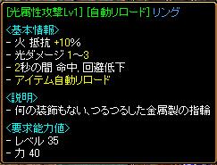 20060201173758.jpg