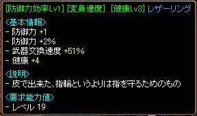 20060201173809.jpg