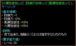 20060201173818.jpg