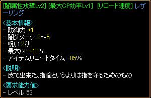 20060201173824.jpg