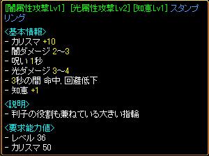 20060201173830.jpg