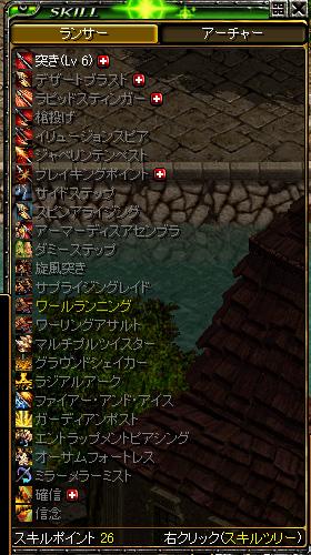 20060201173857.jpg