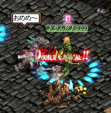 20060202172116.jpg