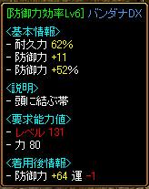 20060203150512.jpg