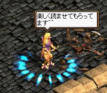 20060203150617.jpg