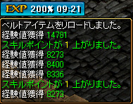 20060207121110.jpg