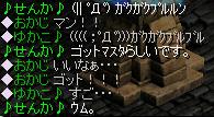 20060207121155.jpg