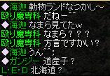 20060208173205.jpg