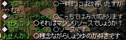 20060209170826.jpg