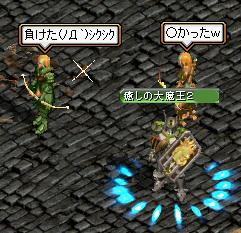 20060209170840.jpg