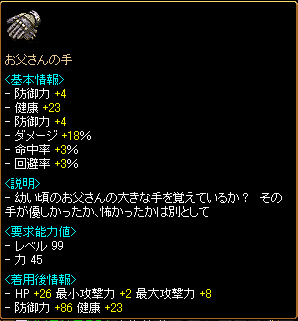 20060209170846.jpg